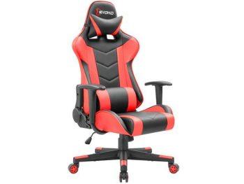 Gejmerska stolica