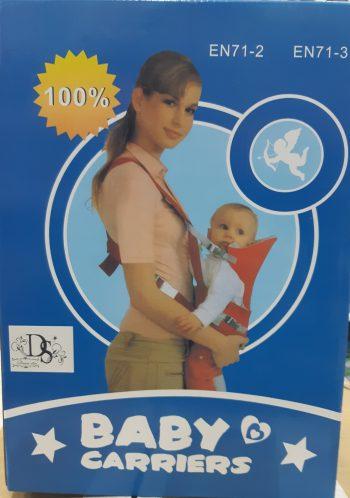 Nosiljka za bebe Kengur-Novo!