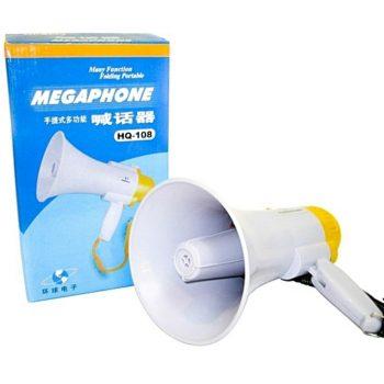 Megafon-Novo!