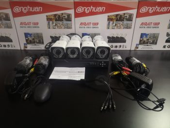 Video nadzor sa 4 kamere 6MPX! Novo! Akcija