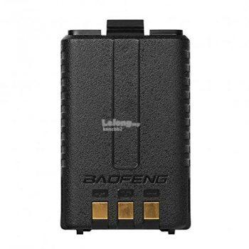Baofeng Uv 5R Rezervna Baterija